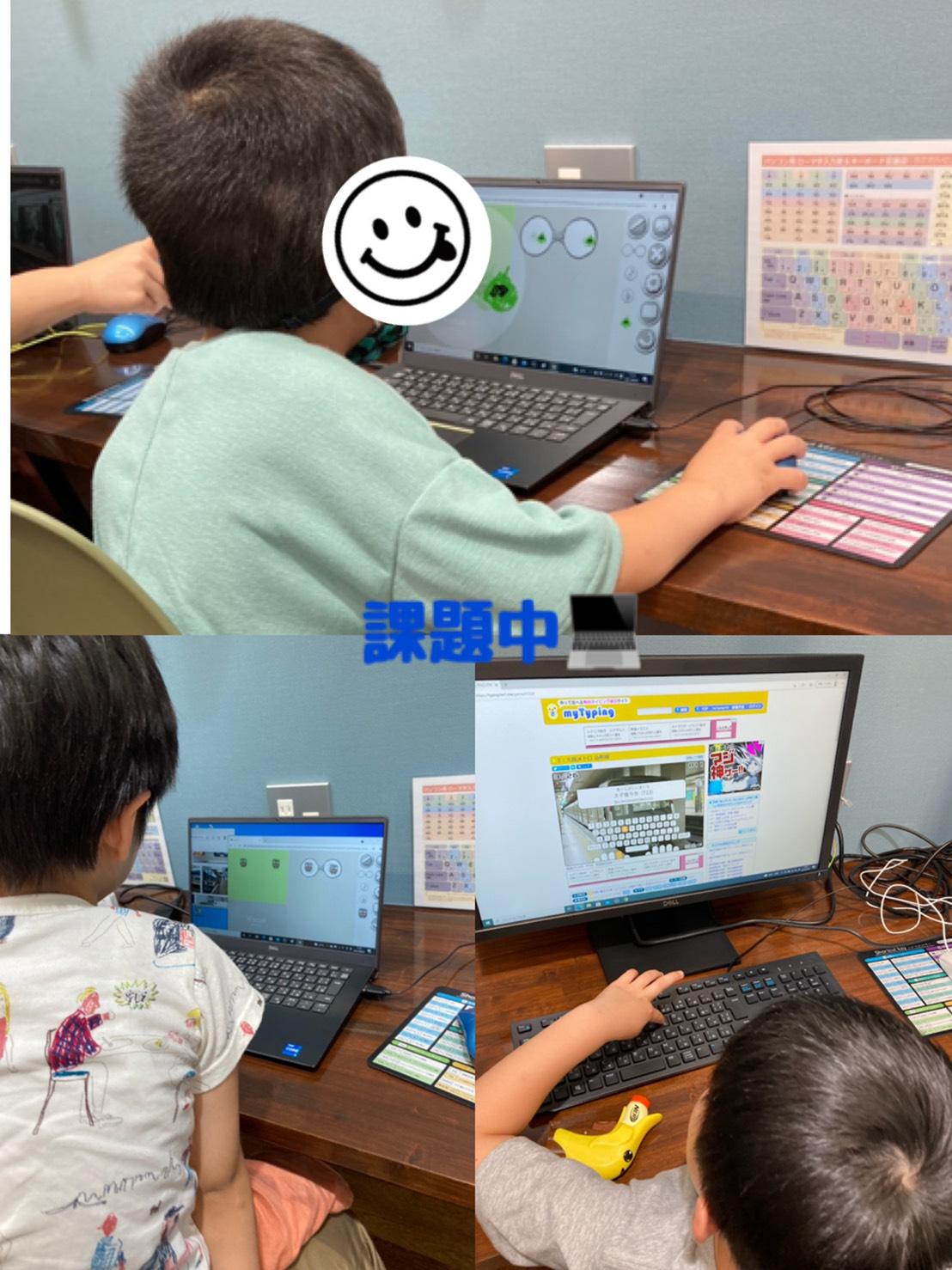 【トレインキッズ】プログラミングやタイピング